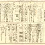 1508uizin-sabitori